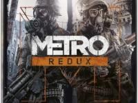 PC Metro Redux